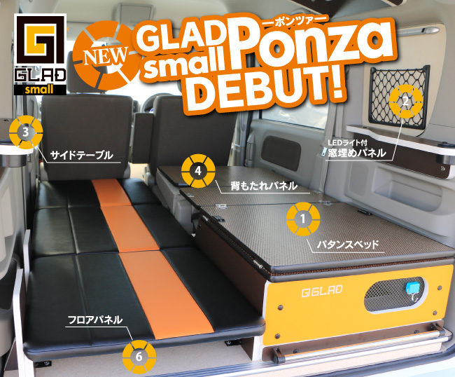 GLAD small Ponza -ポンツァ- DEBUT!