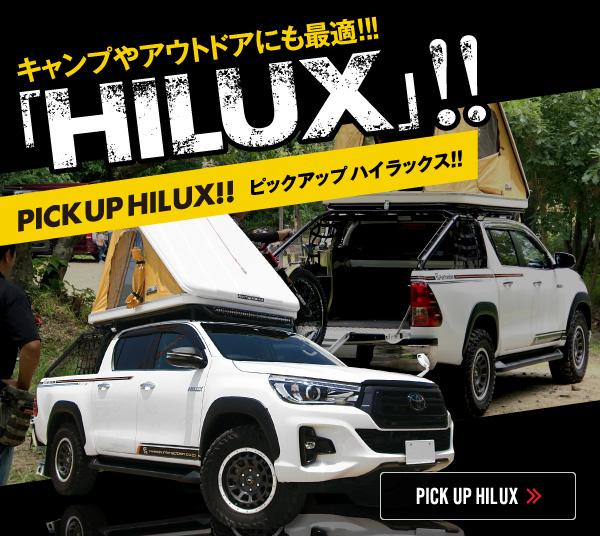 ハイラックス Pickup Hilux