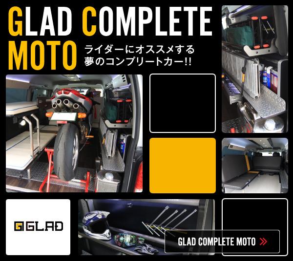 GLAD complete MOTO