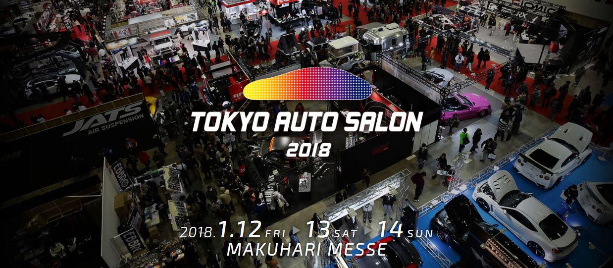 東京オートサロンにGLADデモカーMOTO出展決定!