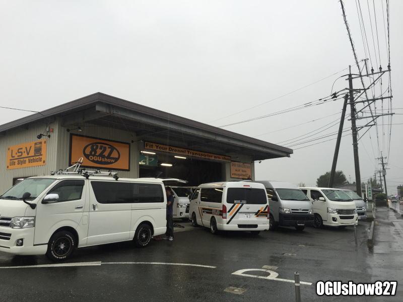 九州熊本のトランポ専門店オグショー827です。