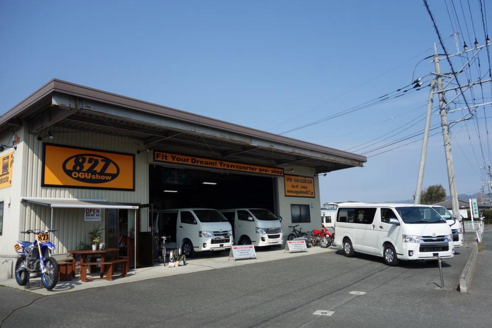 ハイエース・キャラバン続々製作中!九州熊本のトランポ専門店オグショー827