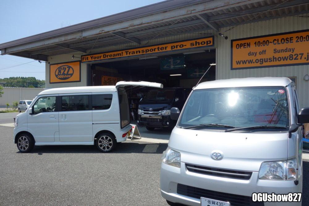 がんばろう熊本!九州熊本のトランポ専門店オグショー827 今日も営業しています。
