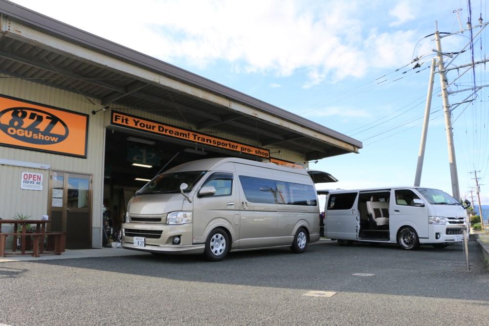 ハイエースキャラバンエブリー製作中!九州熊本のトランポ専門店オグショー827