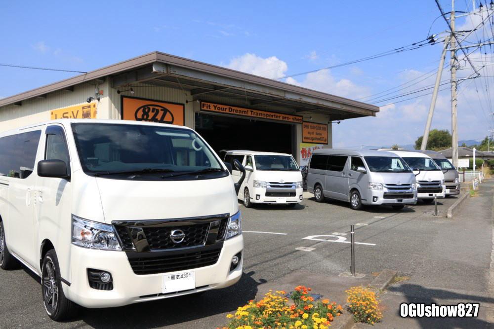 ハイエースキャラバン製作中!九州熊本のトランポ専門店オグショー827