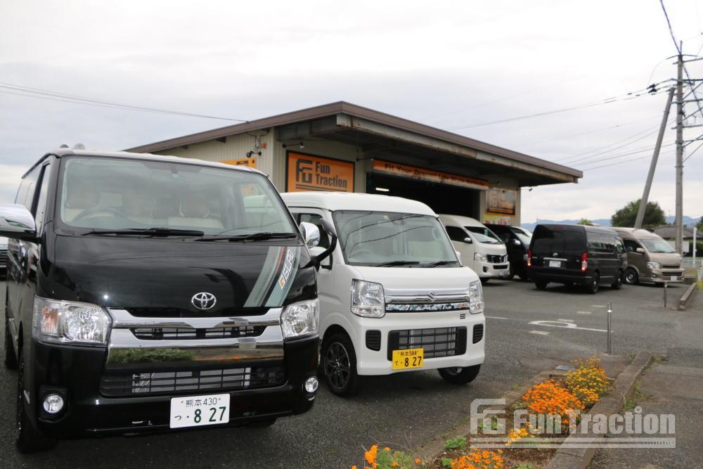 ハイエースキャラバン続々入庫!九州熊本のFUNトラクション