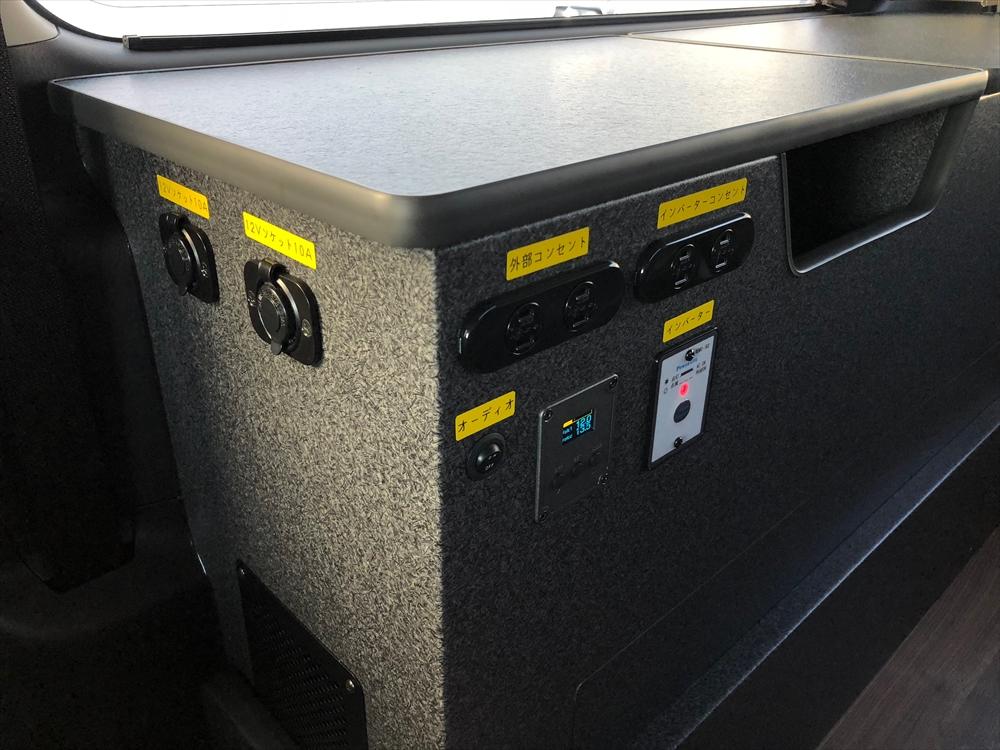 サブバッテリーシステム内蔵 ミギカウンターテーブル
