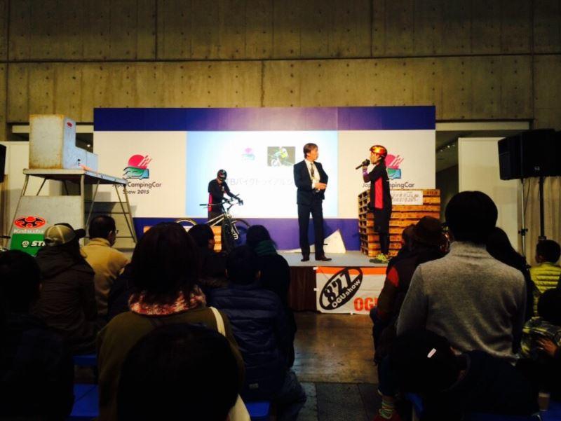 ジャパンキャンピングカーショー2015 森カイセイくん&K&D有薗啓剛さん&守上大輔さん バイクトライアルショー