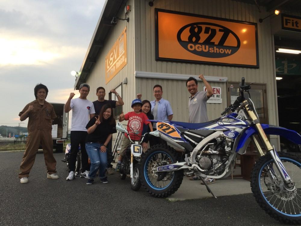 オグショー827サポート選手バイクトライアルライダー森海盛くん熊本地震後初来店!