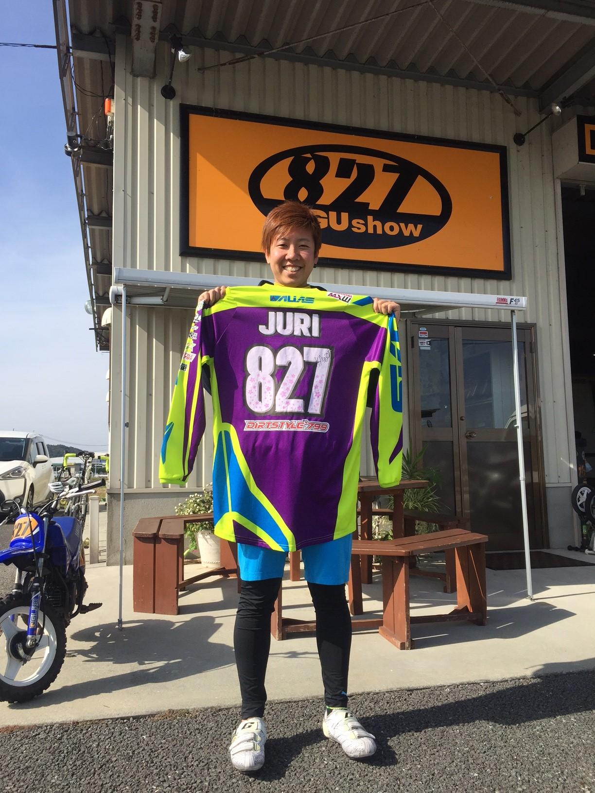 全日本モトクロスレディースライダー畑尾樹璃選手オグショー827に
