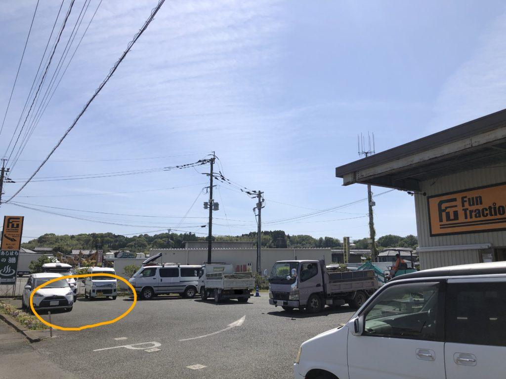 店舗増築に伴う駐車場変更のお知らせ