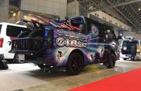オグショー東京オートサロン出展ハイエースWピックアップトラック!