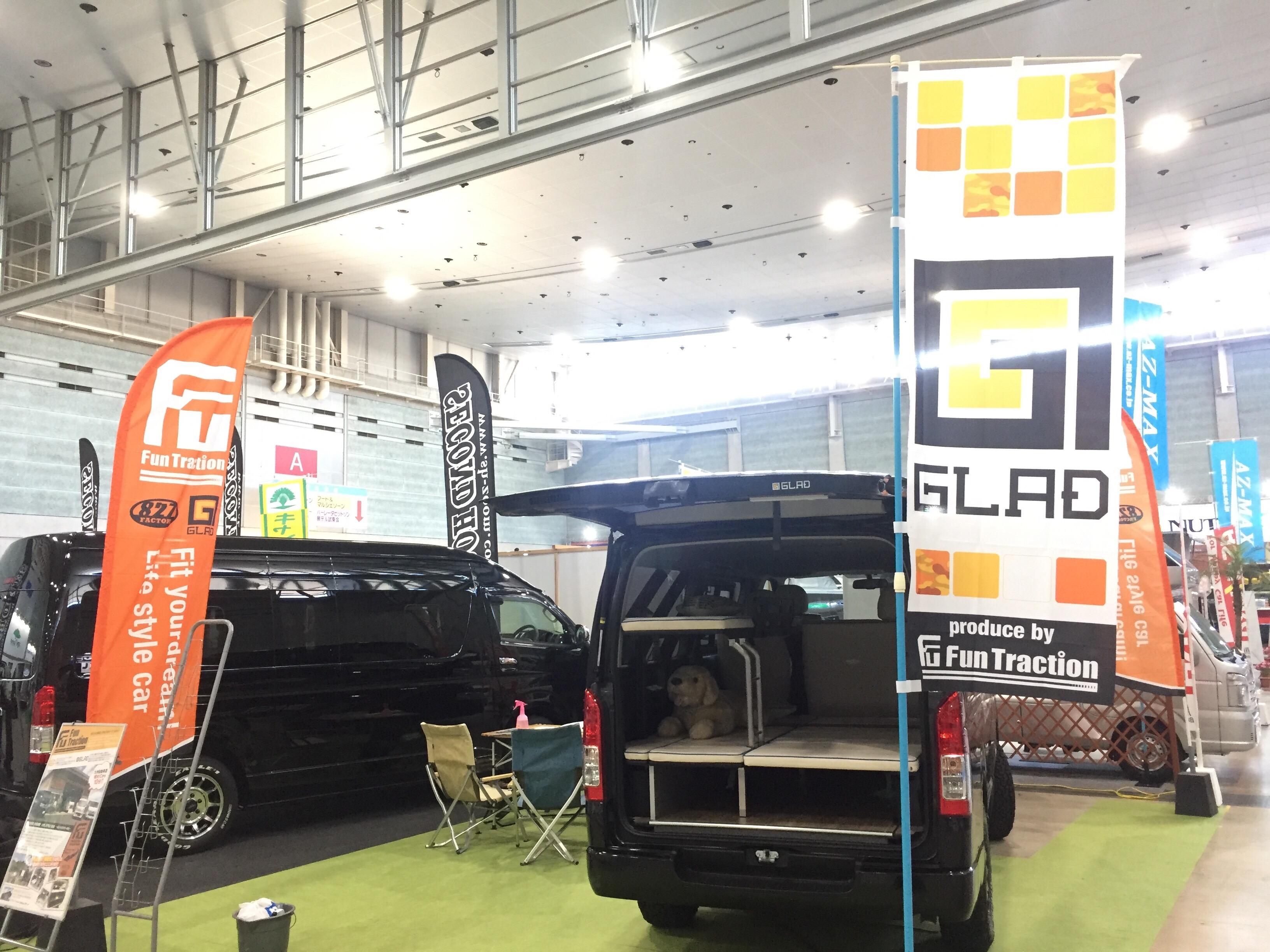 九州キャンピングカーショー2017 グランメッセ熊本 片面2段ベッド GLADステップベッド
